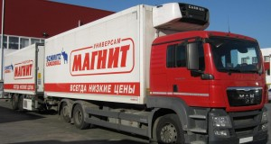 Carrier Transicold and Magnit_2